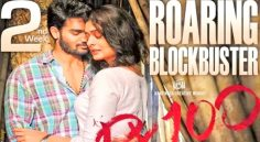 RX 100 Movie First Week Collection