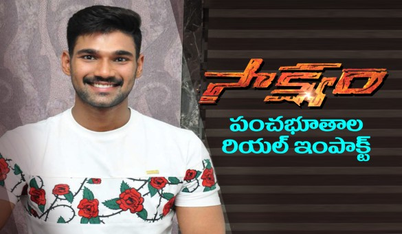 Bellamkonda Srinivas Interview