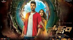 Bellamkonda 'Saakshyam' Movie Released Today