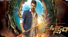 'Saakshyam' 3Days Collections