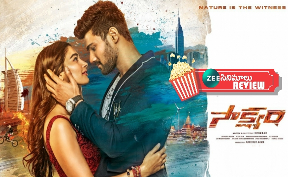 Saakshyam Movie Review