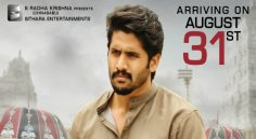 Shailaja Reddy Alludu Release date August 31st