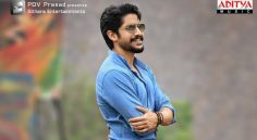 Akkineni Naga Chaitanya 'Shailaja Reddy Alludu' First Look Posters Released