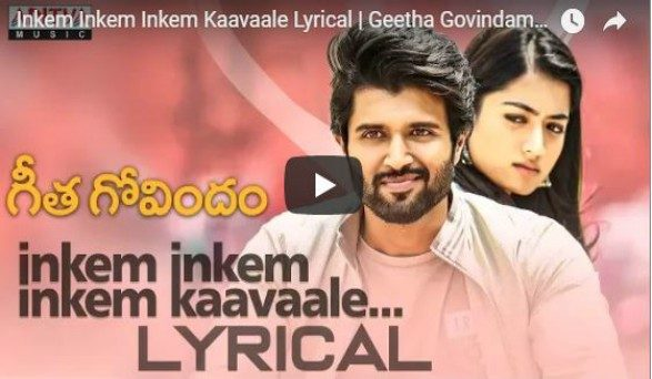 Vijay Devarakonda Geetha Govindam First Single Is An Instant Hit