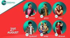 Zee Cinemalu ( 21st August )
