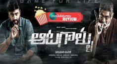 'Aatagallu' Movie Review