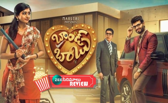 'Brand Babu' Review