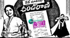Chandirani Movie Completes 65 Years