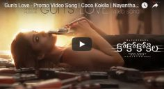 Gun's Love – Promotional Video Song | Coco Kokila | Nayanthara | Anirudh Ravichander