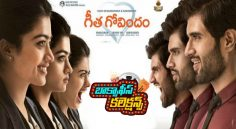 Geetha Govindam 1st Day Collection