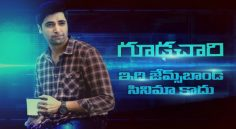 Adivi Sesh Interview