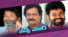 Tollywood Directors who repeats the Banner