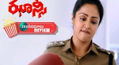 'Jhansi' Movie Review