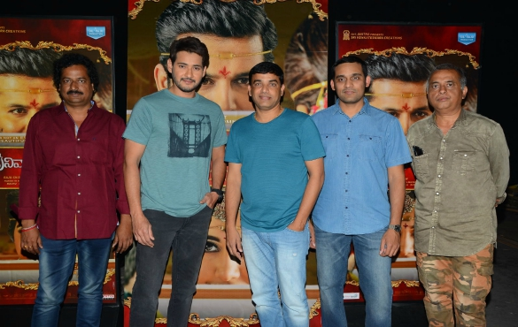 Mahesh Babu Launched 'SrinivasaKalyanam' Trailer