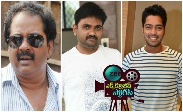 E.V.V Mark Comedy entertainer Coming soon from Maruthi