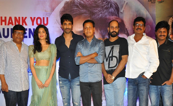 'Neevevaro' Success Meet