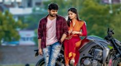 Naga Sourya Nartanasala Full Video Song Released