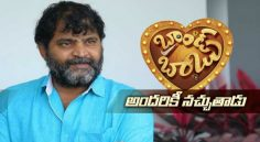 Brand Babu Director Prabhakar Interview