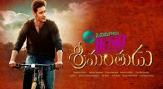 Srimanthudu Movie completed 3 Years today