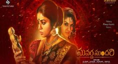 Suvarna Sundari is Getting Ready for Release