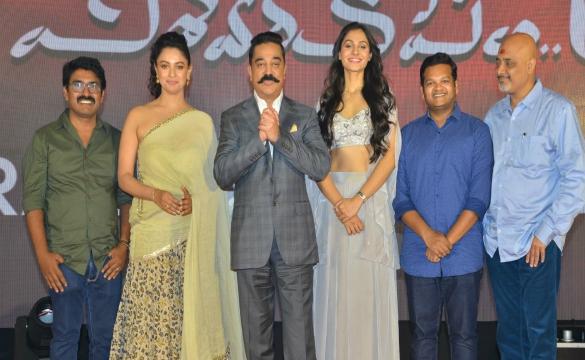'Viswaroopam2' PreRelease Event