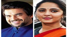 Anushka, Madhavan Movie Titled as Silent