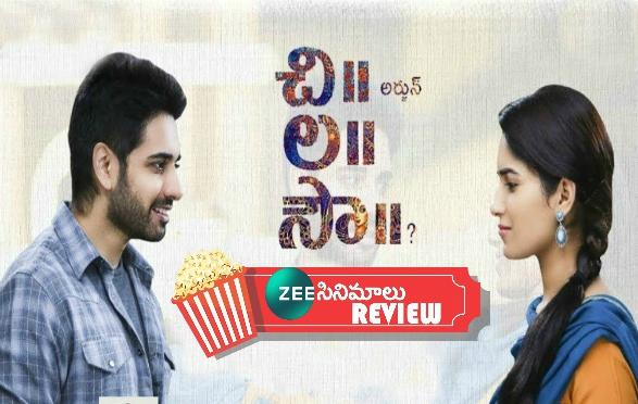 ChiLaSow Movie Review
