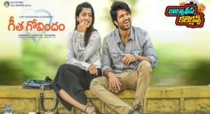 Geetha Govindam Collects 50 Cr in 5 Days