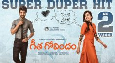 Geetha Govindam Crossed 75 Cr Gross