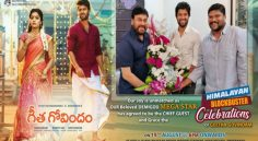 Megastar Chiranjeevi To Attend 'Geetha Govindam' Block Buster Celebrations