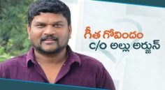 Geetha Govindam Director Parasuram Interview