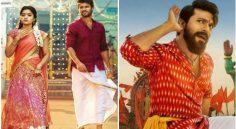 Ram Charan Appreciates Vijay Devarakonda 'Geetha Govindam'