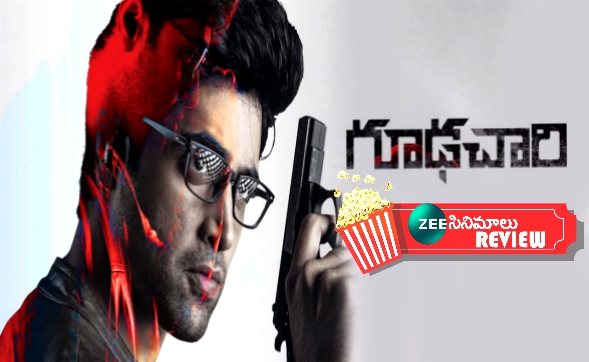 'Goodachari' Movie Review