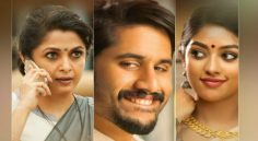 Naga Chaitanya 'Shailaja Reddy Alludu' Wraps Up Shooting