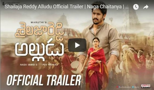 Naga Chaitanya 'Shailaja Reddy Alludu' Trailer Review