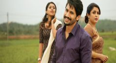 Naga Chaitanya 'Shailaja Reddy Alludu' Trailer Releases Tomorrow