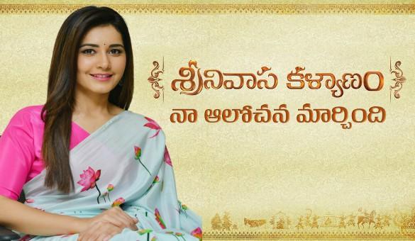 రాశిఖన్నా ఇంటర్వ్యూ