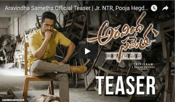 NTR Aravinda Sametha Teaser Review