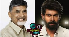 Exclusive : Rana Daggubati plays as Chandrababu Naidu In 'NTR'