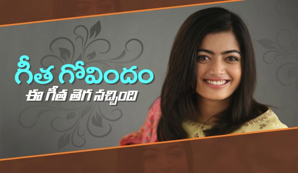 Rashmika Mandanna Interview