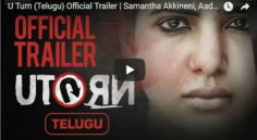 Samantha 'U Turn' Trailer Review