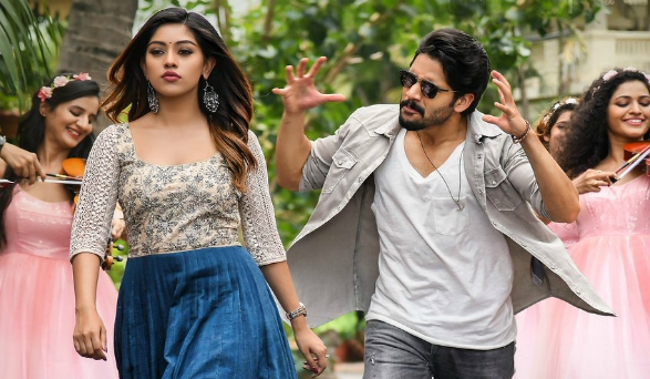 Shailaja Reddy Alludu 1st Single from August 10th