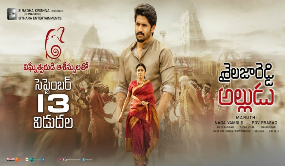 Shailaja Reddy Alludu Releases on September 13th