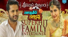 Srinivasa Kalyanam 1st week Collection