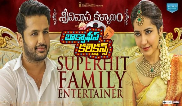 Srinivasa Kalyanam 1st Week Collection Watch News Of Zee Cinemalu