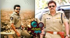 Surya in Venkatesh Movie?