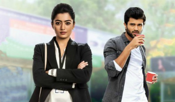 "Vijay Devarakonda ""Geetha Govindam' Pre Release Event In Vizag"