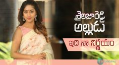 Anu Emmanuel Interview