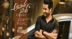 Aravindha Sametha Movie Stills