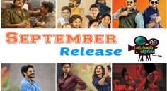 Tollywood September Releases